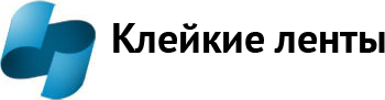 Производство скотча в Ярославле: изготовление клейких лент на заказ