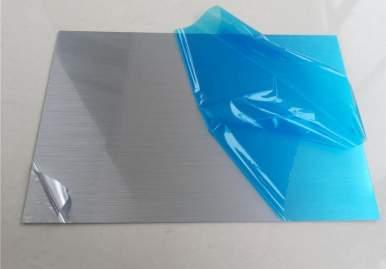 Защитная пленка для анодированного алюминия в Ярославле